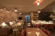 Ресторант Rosé restaurant & pizza, София